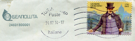 GOMEL, BELARUS, 4 DECEMBER 2017, Stamp printed in Italy shows image of the Giuseppe Gioachino Belli, circa 2013.