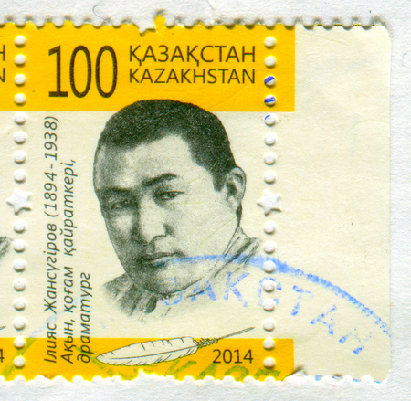 GOMEL, BELARUS, 6 DECEMBER 2017, Stamp printed in Kazakhstan shows image of the Ilyas Zhansugurov Kazakh was a poet and writer, circa 2014. Editöryel