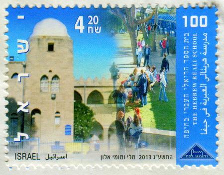 GOMEL, BELARUS, 17 DECEMBER 2017, Stamp printed in Israel shows image of the Hebrew Reali School, circa 2013.