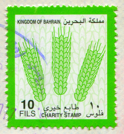 GOMEL, BELARUS, 17 DECEMBER 2017, Stamp printed in Kingdom Of Bahrain shows image of the Charity Stamp, circa 2017.