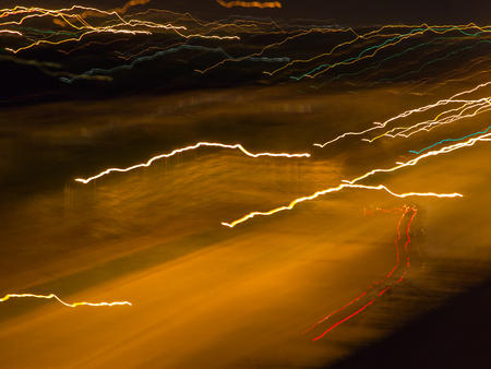 The varicolored blur Abstract picture. Stock Photo