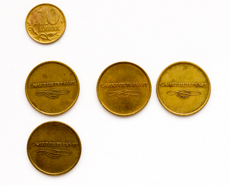 The Russian coin objects. Stock Photo