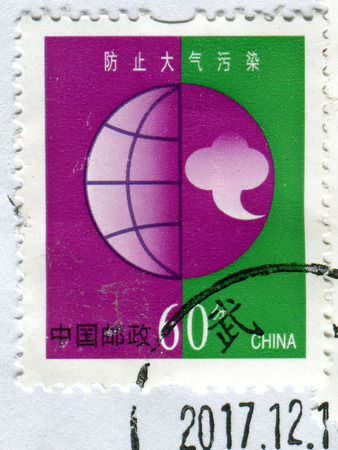 GOMEL, BELARUS, 27 OCTOBER 2017, Stamp printed in China shows image of the Globe, circa 2017.