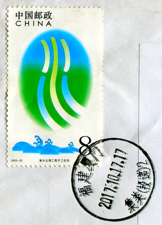 GOMEL, BELARUS, 27 OCTOBER 2017, Stamp printed in China shows image of the Eco, circa 2003. Éditoriale