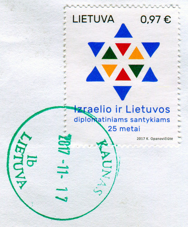 GOMEL, BELARUS, 6 DECEMBER 2017, Stamp printed in Lithuania shows image of the 25th anniversary of the Lithuanian-Israeli diplomatic relations, circa 2015.