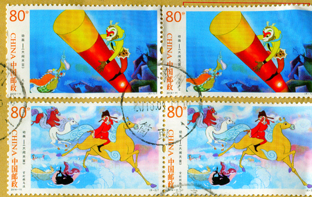 GOMEL, BELARUS, 27 OCTOBER 2017, Stamp printed in China shows image of the Journey to West Monkey King Uproar, circa 2014. Éditoriale