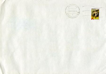 GOMEL, BELARUS - AUGUST 12, 2017: Old envelope which was dispatched from Belarus to Gomel, Belarus, August 12, 2017. Éditoriale