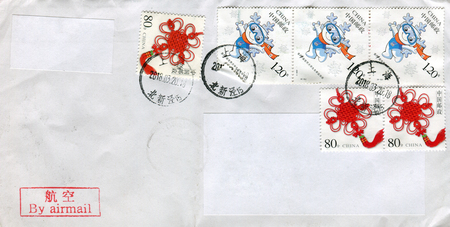 GOMEL, BELARUS - MART 03, 2018: Old envelope which was dispatched from China to Gomel, Belarus, Mart 03, 2018.