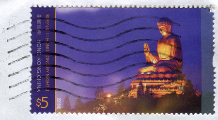 GOMEL, BELARUS, 19 AUGUST 2017, Stamp printed in HONG KONG, China shows image of the Buddha, circa 2018.