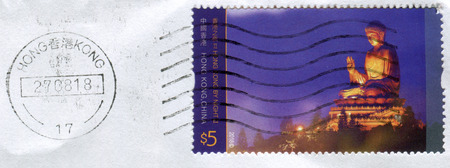 GOMEL, BELARUS, 19 AUGUST 2018, Stamp printed in HONG KONG, China shows image of the Buddha, circa 2018. Editorial