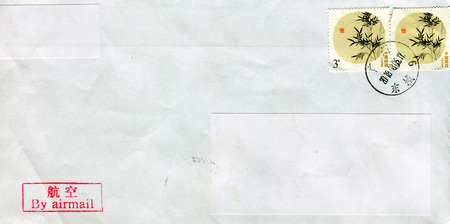 GOMEL, BELARUS - AUGUST 12, 2018: Old envelope which was dispatched from China to Gomel, Belarus, August 12, 2018. Redakční