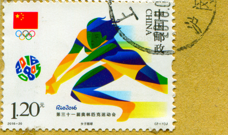 GOMEL, BELARUS, 27 AUGUST 2018, Stamp printed in China shows image of the Rio 2016, circa 2016. Éditoriale
