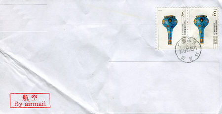 GOMEL, BELARUS - FEBRUARY 17, 2019: Old envelope which was dispatched from China to Gomel, Belarus, February 17, 2019.