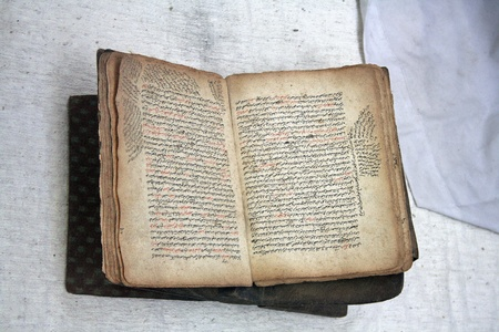 mohammed: Holy Koran - ancient copy