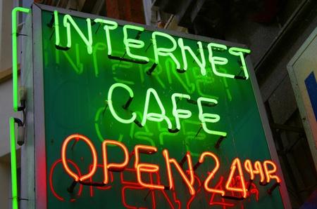 cafe internet: Caf� Internet