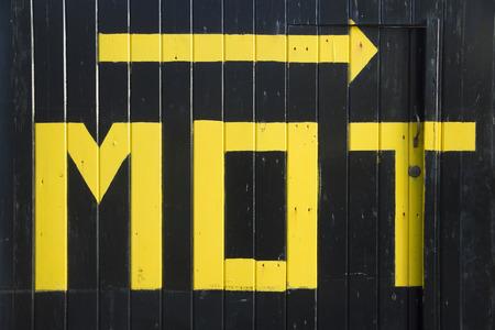 mot: MOT
