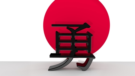 tenet: The japanese character for Courage, one of the seven virtues of the Samurai in front of a japanese flag. It appears in their code, called Bushido.