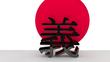 justness: The japanese character for Righteousness, one of the seven virtues of the Samurai in front of a japanese flag. It appears in their code, called Bushido. Stock Photo