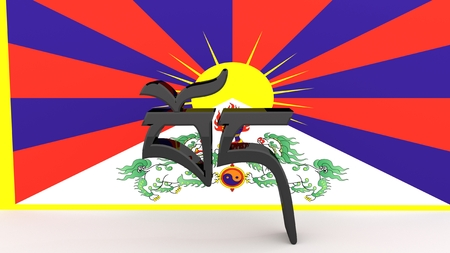 tibetan: Tibetan characters made of dark metal meaning Tibet in front of an Tibetan flag Stock Photo