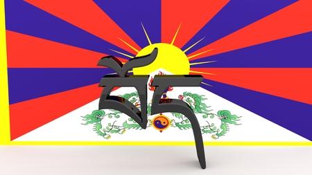 tibet: Tibetan characters made of dark metal meaning Tibet in front of an Tibetan flag Stock Photo