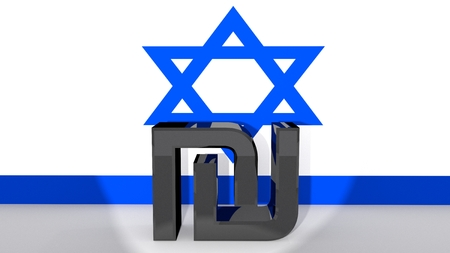 Currency symbol Israeli Shekel made of dark metal in spotlight in front of Israeli flag