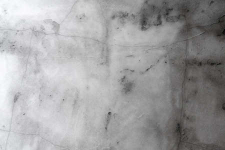 Gray concrete wall background with texture