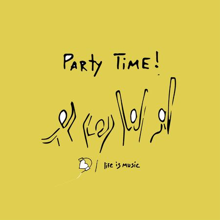 party time, hand-drawn concept on a blue background