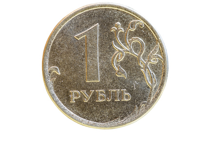 dime: Coin one russian ruble isolated macro