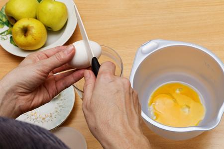 Brake the egg photo