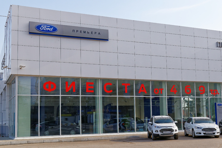 selling service: Ulyanovsk, Russia - April 09, 2016: Building of Ford car selling and service center with Ford sign.