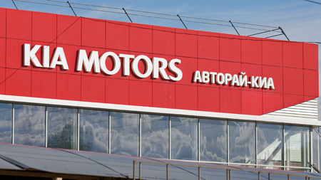 selling service: Ulyanovsk, Russia - May 22, 2016: KIA MOTORS sign on building KIA selling and service center.