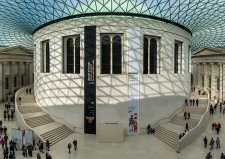 interior shot: London, Uk - February 8, 2014: Interior shot of the reading room at the British Museum Editorial