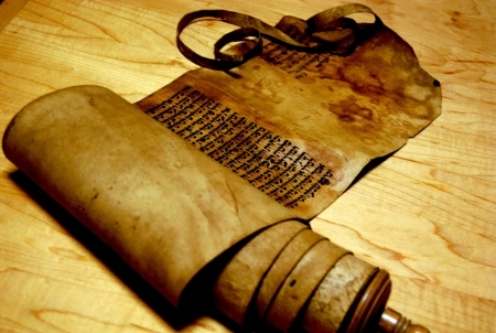 purim: Torah Scroll Stock Photo