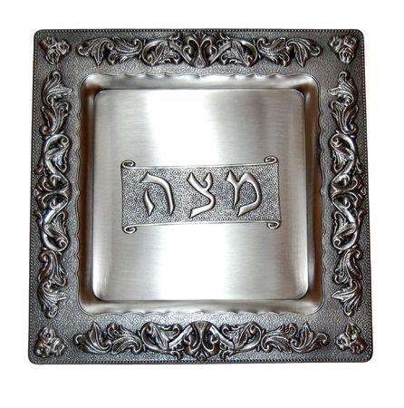 Silver Matza Plate Stock Photo - 2753958