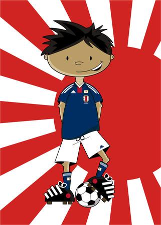 footy: Cartoon Soccer Football Player vector illustration