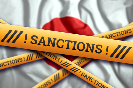 Creative background, the inscription on the flag of Japan, sanctions, yellow fencing tape. The concept of sanctions, policies, conditions, requirements, trade wars. 3d rendering, 3d illustration