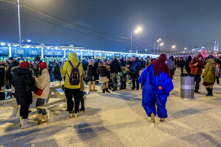 February 18th 2018 - Moscow, park Gorkij. Maslenitsa celebrations. Editorial