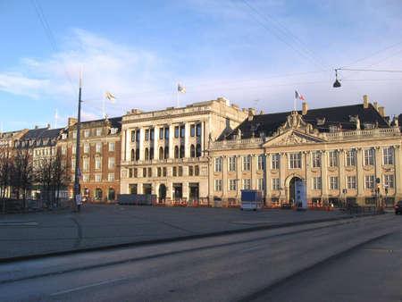 carriageway: PLace in Copenhagen