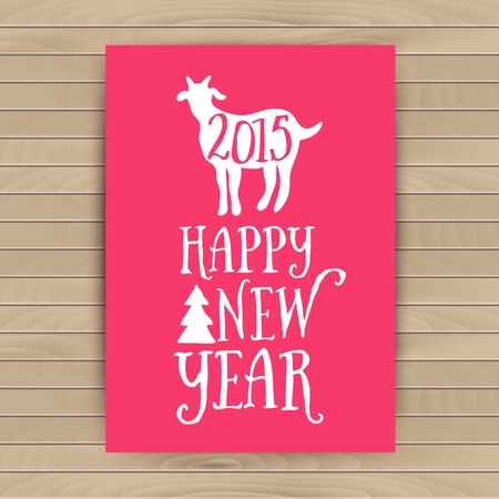 Goat greeting catd. Symbol of the 2015 year, greeting card with goat. Vector watercolor background. Greeting card 2015. Happy New Year 2015. Wood texture backdrop Vector