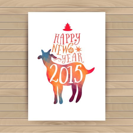 Symbol of the 2015 year, greeting card with goat. Vector watercolor background. Greeting card 2015. Happy New Year 2015. Wood texture backdrop