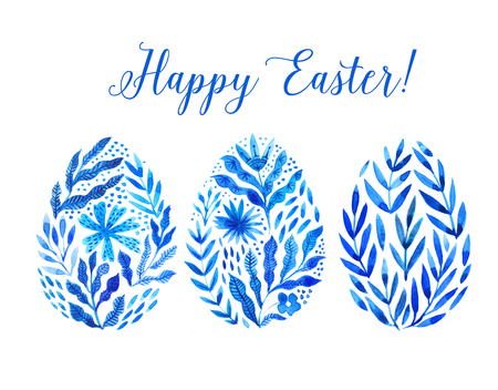 Happy Easter. Set of Easter eggs with watercolor f;owers on a white background. Spring holiday. Happy easter eggs