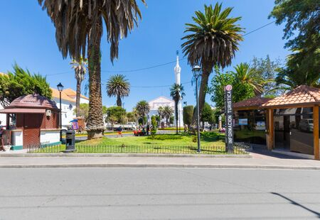 Sucre Bolivia October 9 Panorama view of Liberty Square located in the historic center of the city. It is one of the stop during a walking tour. Shoot on October 9, 2019