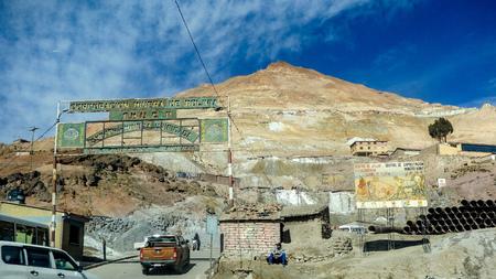Cerro Rico (Cerro Potosí or Sumaq Urqu), a 4800m mountain famed for its silver mines, near the city of Potosi, Bolivia. Editorial