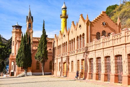 El Castillo de La Glorieta (The Castle of La Glorieta), Sucre, Bolivia