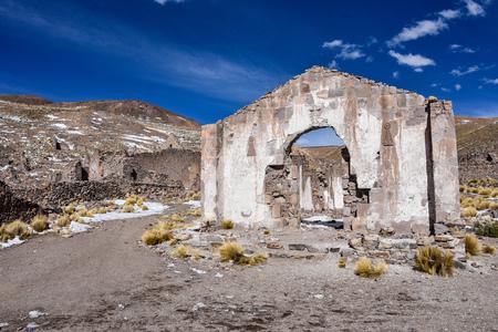 Pueblo Fantasma, an abandoned mining town near San Antonio de Lipez in the Sud Lipez Province, Potosi Department, Bolivia Archivio Fotografico