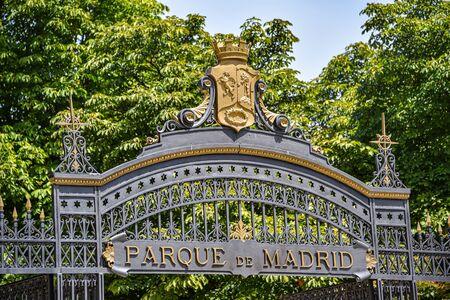 Puerta de Espana, the Madrid Park Gate