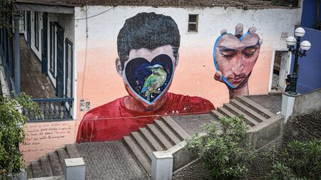 Lima, Peru - Nov 17, 2019: Colorful Urban art on the streets of Lima's Barranco neighbourhood