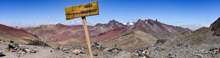 Dramatic mountain scenery at the Palomani Pass. Ausungate, Cusco, Peru