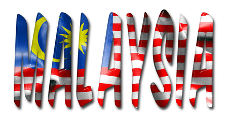 scrunch: Malaysia word with a bevelled flag texture on an isolated white background with a clipping path with and without shadows