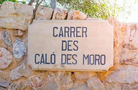 carrer: Carrer des Calo des Moro Sign, Majorca Stock Photo